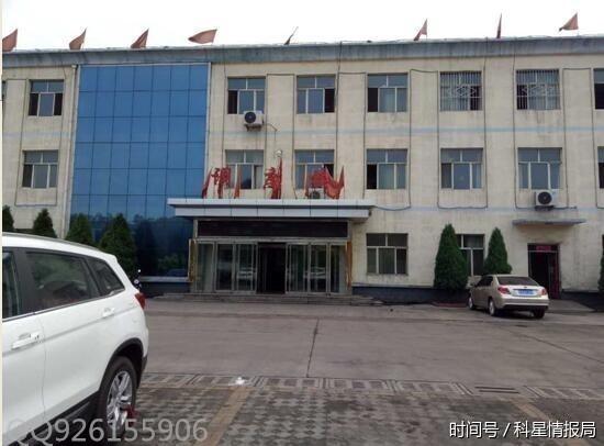 山西怀仁南窑晋通砂石煤业发生一起事故