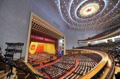 10月1日起,中国民法典开篇之作《民法总则》实施!(