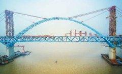 世界最大跨度公铁两用桥主拱合龙 主跨1092米
